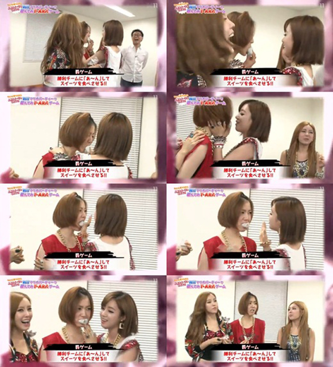 K-POP-Scandals-T-ara-Bullying.jpg