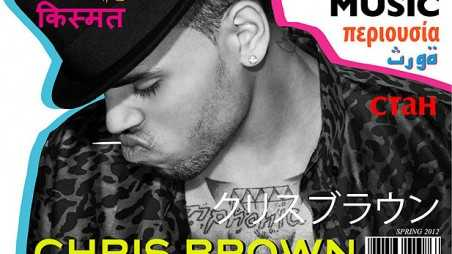chris-brown-new-single