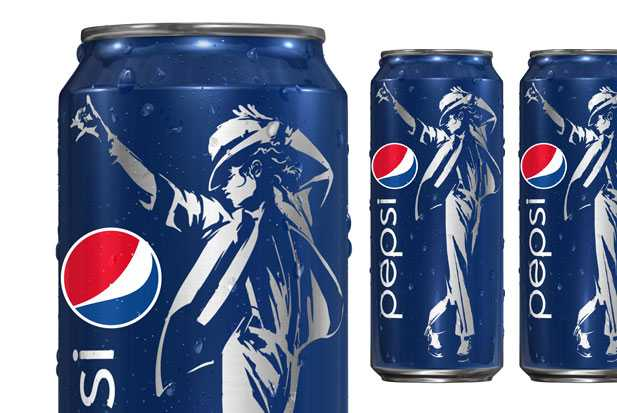michael jackson pepsi can special