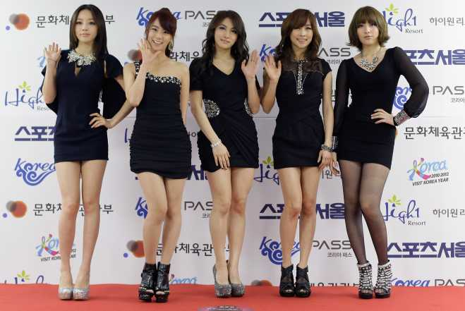 KARA red carpet event
