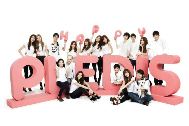 Pledis Entertainment Seventeen