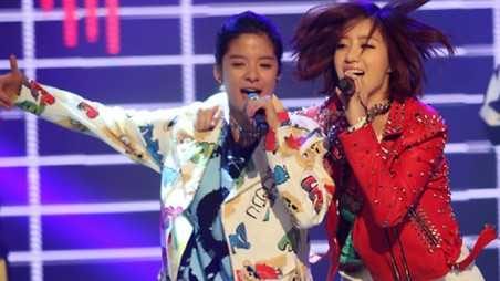 Eunjung Amber Special Stage Show Champion