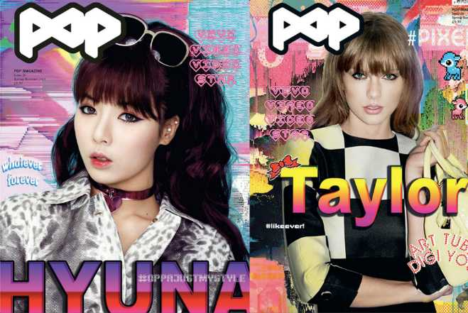 HyunA Pop Magazine Feature