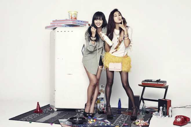 SISTAR19 Feature