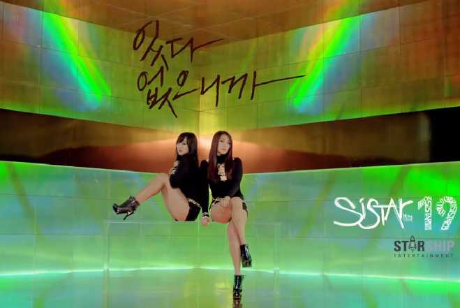 SISTAR19 Gone Not Around Any Longer Feature
