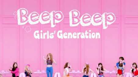 Girls' Generation Beep Beep Feature