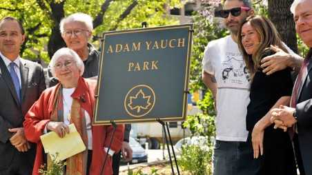 Adam Yauch Park Feature