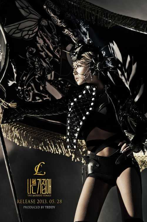 CL Baddest Female Promo