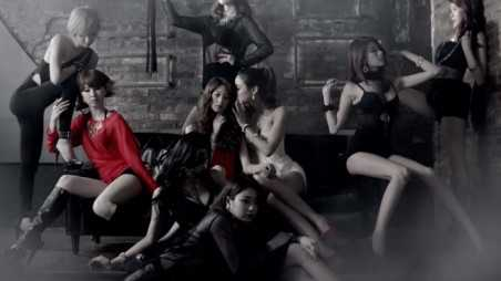 Nine Muses Wild Feature