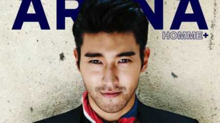 Siwon Arena Homme Feature