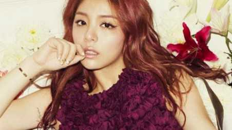 Ailee Heaven Japanese Feature