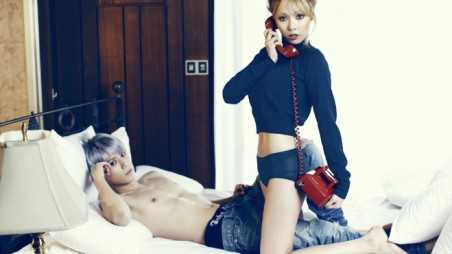 Trouble Maker Feature