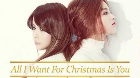Bom Hi All I Want For Christmas
