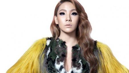 2NE1 CL Maybelline Feature