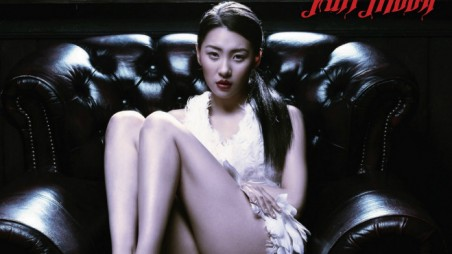 Sunmi Full Moon Feature