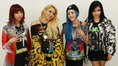 2NE1 Come Back Home Feature