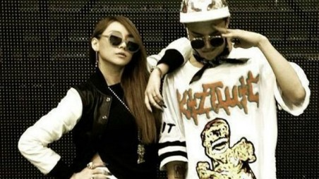 CL G-Dragon Feature