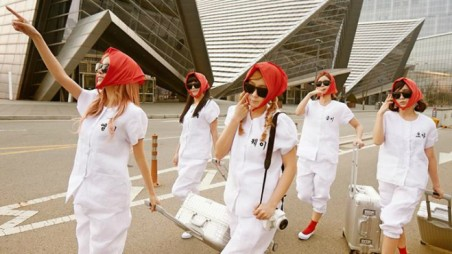 Crayon Pop Lady Gaga Feature