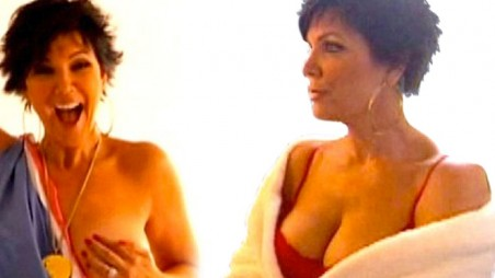 Kris Jenner Sex Tape Blackmail Extortion