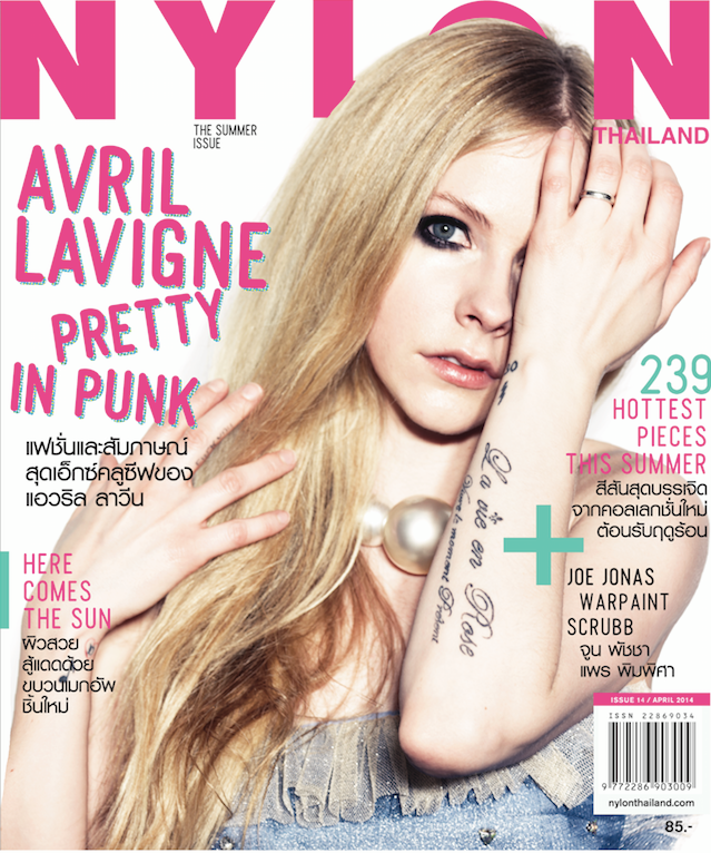 Avril Lavigne Nylon