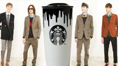 starbucks coffee hipsters fashion band of outsiders