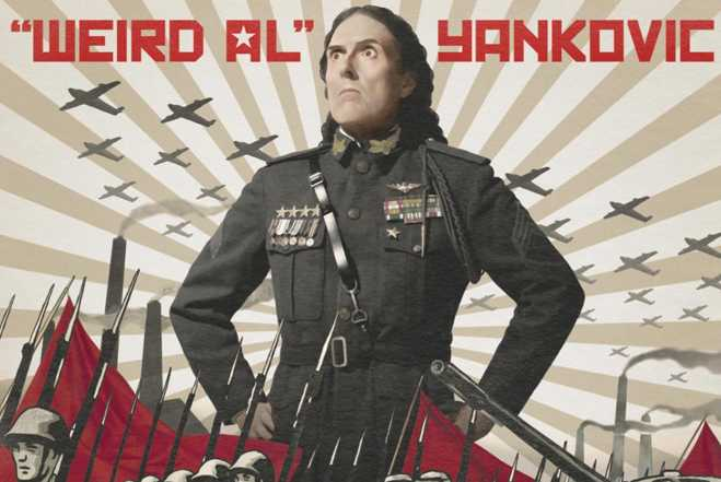 Weird Al - Mandatory Fun Album Cover Art 1