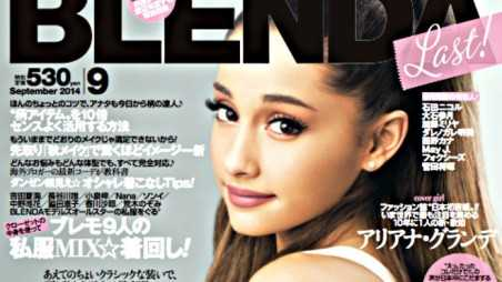 Ariana Grande Blenda feature