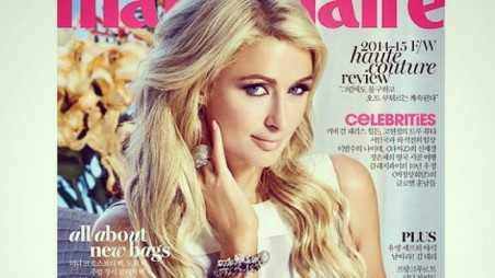 paris hilton marie claire feature