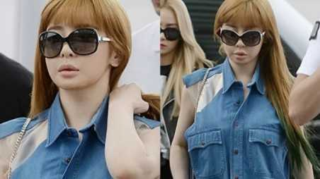 park bom plastic surgery feature
