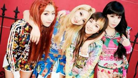 2ne1 split feature