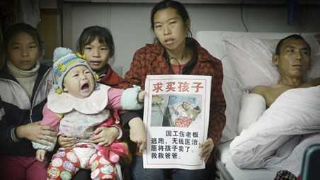 Chinese Woman Tries Sell Baby Save Husband Donations