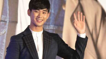kim soo-hyun feature
