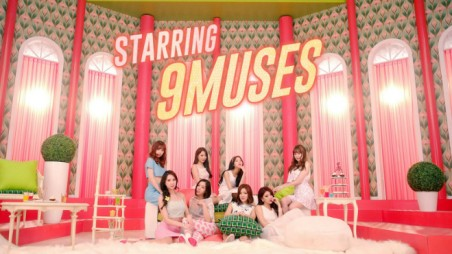 nine muses feature