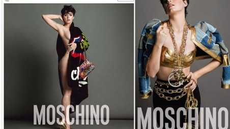 Katy-Perry-Moschino-Ads
